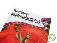 Помидор Волгоградский 5/95 3г НК Элит