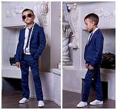 Стильный костюм пиджак+брюки, костюмная турецкая, дорогая ткань с рисунком.