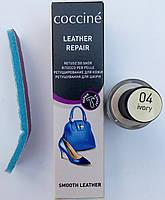 Корректор Слоновая кость для гладкой кожи Кочине Coccine 10мл, фото 1