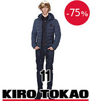 Зимняя японская куртка мужская Kiro Tokao