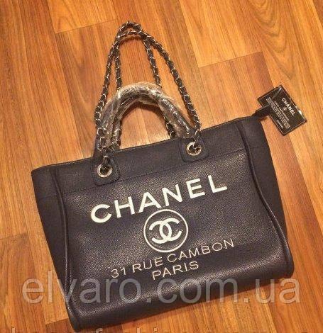 Женская сумка копия Chanel  продажа, цена в Харькове. женские ... 050bef8c6d3