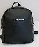 Рюкзак женский Louis Vuitton, цвет черный Луи Виттон