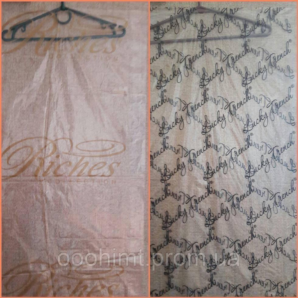 Пакет для детской одежды с логотипом 50 95 20 - ООО