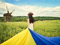 Вітаємо всіх з наступаючим Днем Незалежності України!