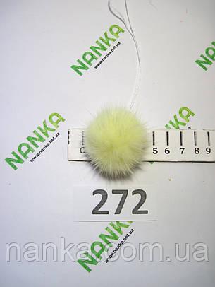 Меховой помпон Норка, Лимонный, 4 см, 272, фото 2