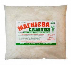 Добриво Селітра Магнієва 0,5 кг 0578.003