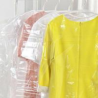Чехлы упаковочные для одежды 50*75*20