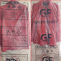 Упаковка для одежды с логотипом 65*110*35