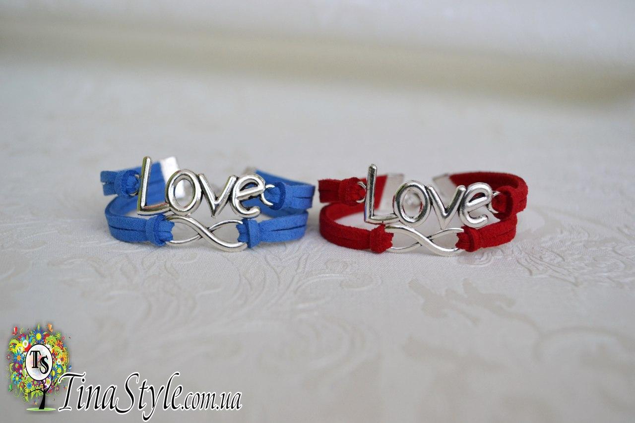 Браслет LOVE INFINITY БЕСКОНЕЧНОСТЬ ЛЮБОВЬ для двоих разные цвета шнура пара