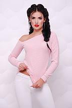 Полосатая женская кофта с открытым плечем (Natalie fup) персиковый, фото 3