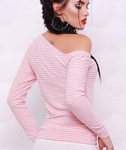 Полосатая женская кофта с открытым плечем (Natalie fup) персиковый, фото 2