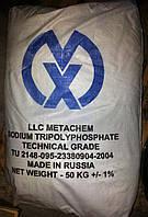 Триполифосфат натрия 50 кг