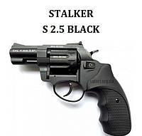 """Револьвер Stalker S 2.5"""" Black (Силумин барабан)"""