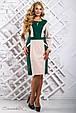 Красивое  женское платье 2323 зеленый (52-58), фото 2