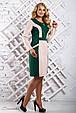 Красивое  женское платье 2323 зеленый (52-58), фото 4