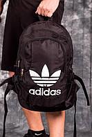 Рюкзак школьный городской спортивный, для ноутбука, мужской, женский