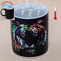 Чашка хамелеон Таинство тигра 330мл