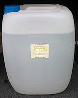 Глицерин 12,5 кг