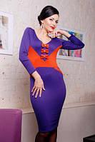 Красивое женское платье два цвета