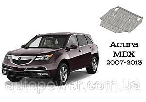 Защита двигателя и коробки передач ACURA МDX (2006-2013) АКПП  V - 3.7