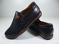 Туфли школьные для мальчиков Horoso Размер: 27-32