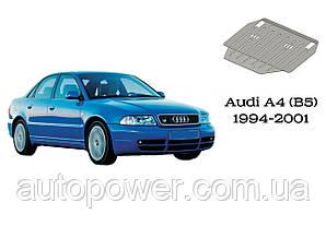 Защита двигателя и коробки передач AUDI A4 B5 АКПП (1994-2001) V-1,6; 1,8; 2,4; 2.6; 2.8; 1,9D; 2.5TDІ