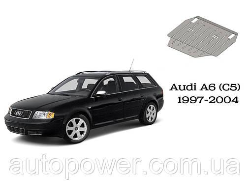 Защита коробки передач AUDI A6 C5 типтроник 1997-2004