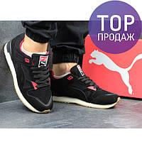 Мужские кроссовки PUMA, замшевые, черные с красным / беговые кроссовки мужские ПУМА, стильные