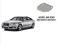 Защита двигателя и коробки передач AUDI А6 С6 (2004-2011) МКПП V-2,4
