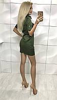 Женский деловой костюм с юбкой цвета хаки
