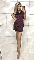 Молодежный  костюм с юбкой бордового цвета