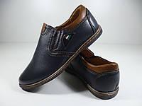 Школьные туфли для мальчиков Horoso Размер: 27-32