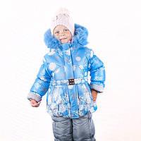Костюм зимний для девочки, фото 1
