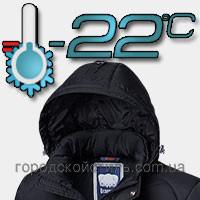 Температурный режим до -22°C