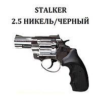 """Револьвер Stalker Titanium 2,5"""" (Никель, черн рукоять)"""