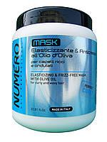 Brelil Numero Маска для вьющихся волос с оливковым маслом (1л)