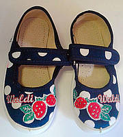 Обувь для девочек Текстиль Алина 165-532(24) Waldi Украина
