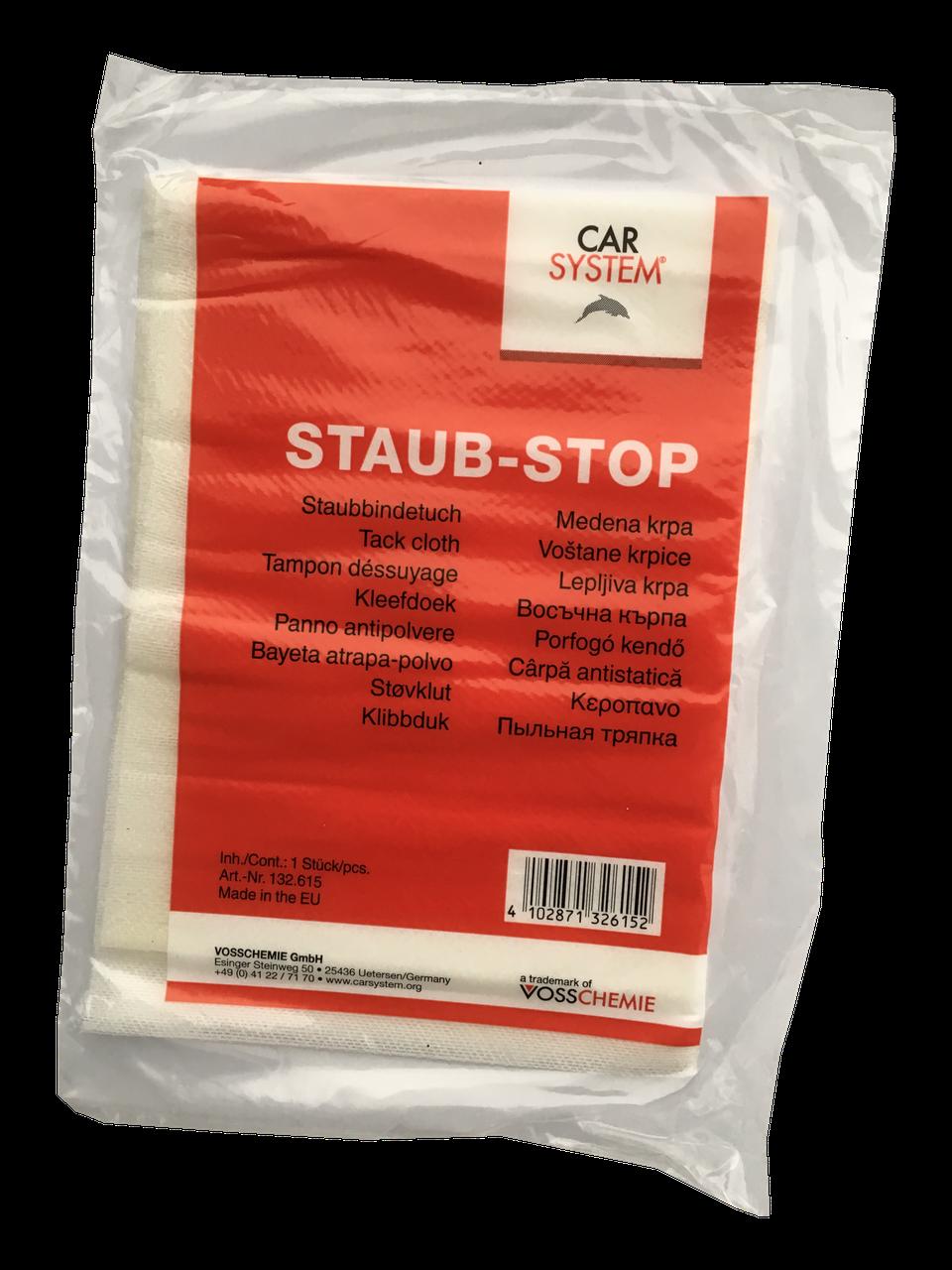 Антистатическая пылесобирающая салфетка Car System Staub Stop 40 х 40 см