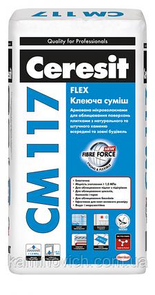 Ceresit CM 117 клеюча суміш Flex, фото 2