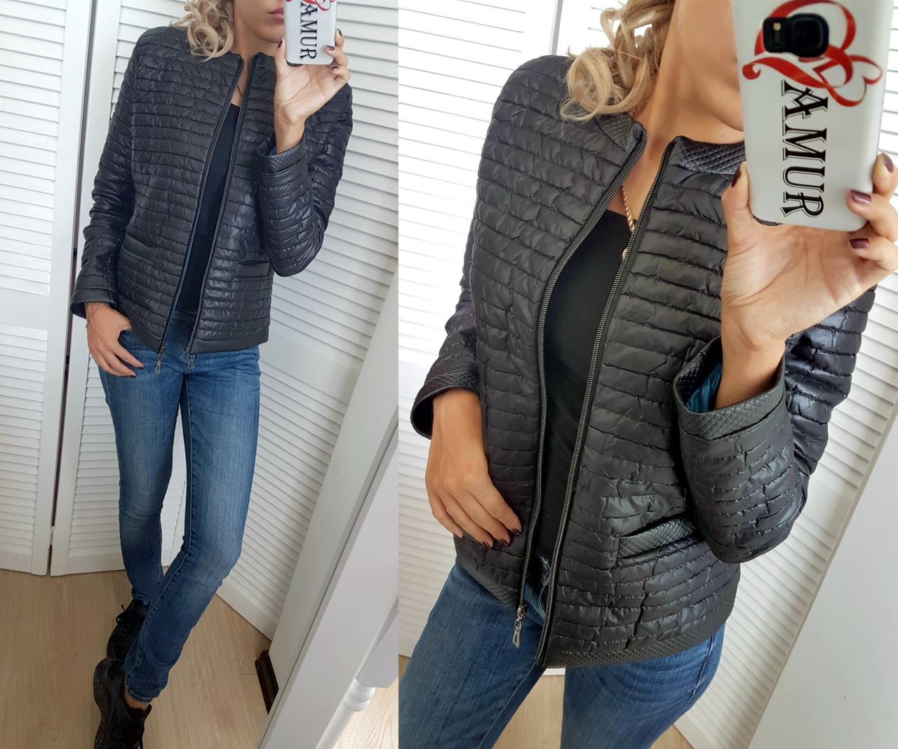 Купить Женскую Куртку Весна Осень Большого Размера