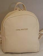 Рюкзак женский Louis Vuitton, цвет бежевый Луи Виттон
