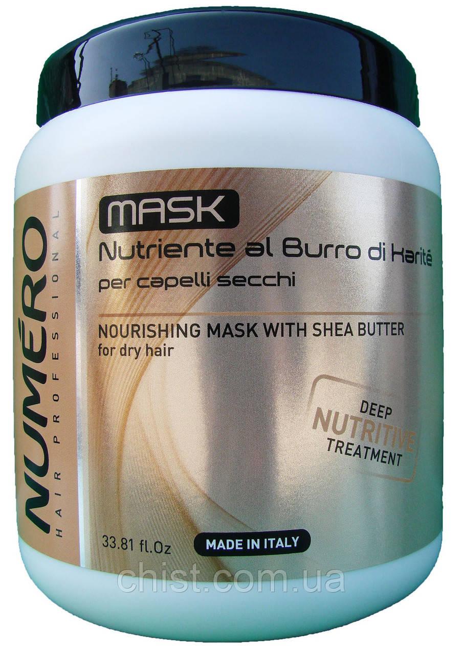 Brelil Numero,Маска для волос питательная с маслом карите - (1л) Италия