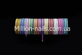 """Лента для дизайна ногтей """"Сахарная нить"""", 0,3 мм, цвета в ассортименте"""