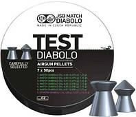 Кульки JSB DIABOLO Match Test 4.5 мм (0,520 гр, 0,535 гр.) 500шт., фото 1