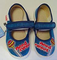 Обувь для девочек Текстиль Алина 60-676(25) Waldi Украина