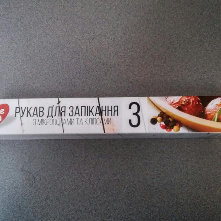"Рукав для запекания 3 - интернет - магазин ""ПАКРАМ"" в Краматорске"