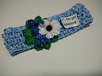 Повязка ажурная голубая с цветочной композицией