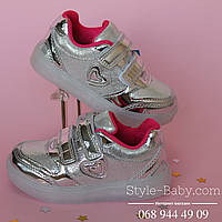 Детские кроссовки мигалки led цвет серебро р. 22,23,25