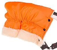 Муфта для коляски Украина ТД, оранжевый