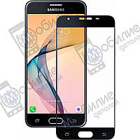 Защитное стекло Samsung J5 (G570) Prime Black Full Screen